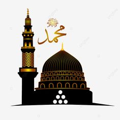 New Background Images, Background Banner, Background Patterns, Milad Un Nabi, Eid Milad, Best Islamic Images, Islamic Pictures, Eid Al-adha, Mosque Silhouette