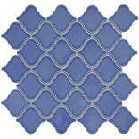 not this time, but pretty blue tile. $72.99 per pack of 10