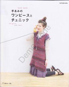 Handmade One-piece and Tunic - junya punjun - Álbuns da web do Picasa