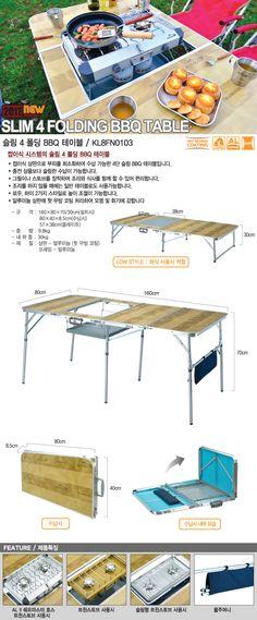 Kovea BBQ Table (slim)