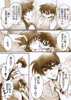 Ran And Shinichi, Kudo Shinichi, Detective Conan Ran, Fairy Tail Comics, Kaito Kuroba, Gosho Aoyama, Detective Conan Wallpapers, Anime Girl Dress, Detektif Conan