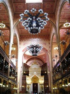 Budapest Great Synagogue, The Dohany Street Central Synagogue