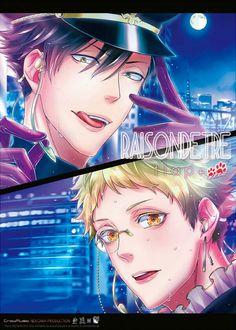 Daisuga, Kuroo Tetsurou, Kuroken, Bokuaka, Haikyuu Ships, Haikyuu Fanart, Haikyuu Anime, Hot Anime Boy, Anime Love