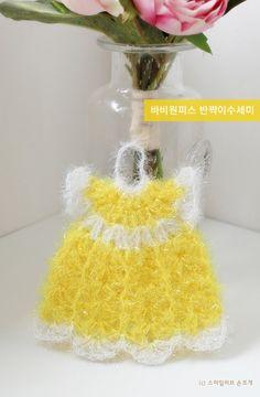 (코바늘뜨기) 예쁜 바비 원피스 수세미 무늬~ 이쁜나비네 손뜨개방님께서 직접 손으로 그려주신 패턴을 올...