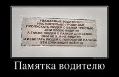 uh.ru | Памятка водителю