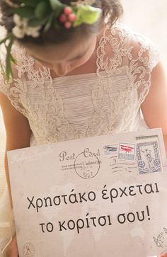 Travel Chic Wedding in Athens Greek Wedding, Our Wedding, Destination Wedding, Wedding Venues, Wedding Photos, Wedding Planning, Chic Wedding, Summer Wedding, Travel Chic