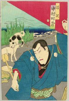 Toyohara Kunichika: kabuki Actor and Two Dogs - Artelino