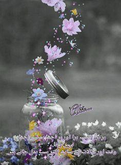 Ramadan, Perfume Bottles, Beauty, Food, Essen, Perfume Bottle, Meals, Beauty Illustration, Yemek