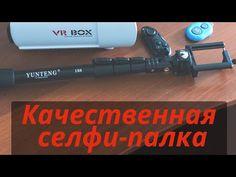 Качественная селфипалка и удобный VR Box на AliExpress