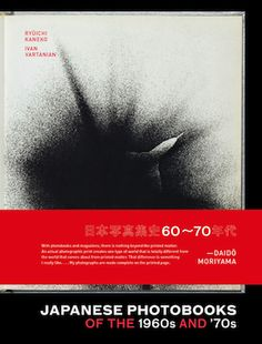 Japanese Photobooks of the 1960's and '70s