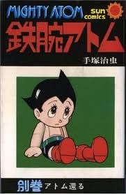 ATOM [Astro Boy ] by Osamu Tezuka Astro Boy, Manga Characters, Cute Characters, Doraemon, Fighting Robots, Japanese Poster, Manga Artist, Face Expressions, Classic Cartoons