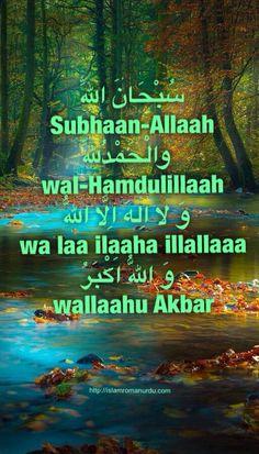 "Hadis Roman Urdu: Yeh Char Kalimat Allah subhanahu ko Bahut Pyare hay.   سُبْحَانَ اللّهِ ، والْحَمْدُللّهِ ، وَ لا اِلهَ اِلَّا اللّهُ ، وَ اللّهُ اَكْبَرُ  Samura b. Jundub RadiAllahu Anhu se rivayat hay ki Allah ke Rasool Sallallahu Alaihi wa Sallam ne Farmaya: ""Yeh Char Kalimat Allah Subhanahu ko Bahut Pyare hay: Subhaan-Allaah, Al-Hamdulillaah, Wa laa ilaaha illallaah, Allaahu-Akbar. Is me koi Harj nahi tum chaho us (kalimat) se shuru karo ((Allah ka Zikr).""  [Sahih Muslim 5329]"