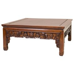 Chinese Rosewood Center Table / Cocktail Table Circa 1890 | From a unique collection of antique and modern more asian art, objects and furniture at https://www.1stdibs.com/furniture/asian-art-furniture/more-asian-art-furniture/
