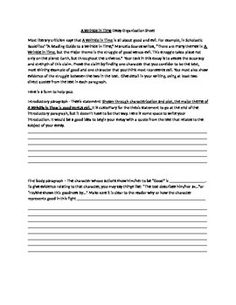 reader s responses literary analysis for middle school essay  a wrinkle in time literary analysis essay guide