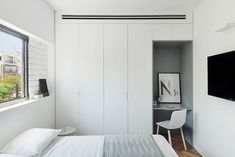 Urban apartment- the second bedroom