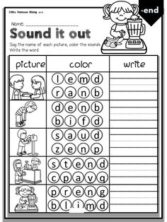 Teaching kindergarten and first grade classroom with engaging activities and worksheets. Perfect for kindergarten phonics centers, word work, homework, morning work and home school. #phonicsworksheets #phonicsactivities #kindergartenworksheets #kindergartenactivities #phonicscenters Teaching Phonics, Phonics Worksheets, Phonics Activities, Kindergarten Worksheets, Kindergarten Activities, First Grade Phonics, First Grade Classroom, Phonics Centers, Work Family