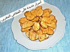 أسرار فقاصي الراقي بلدي تقليدي سر لونه الخطير و عدم تكسر ولا قطعة منه بك...