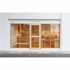 Cafe Shop Design, Small Cafe Design, Shop Front Design, Store Design, Showroom Interior Design, Coffee Shop Interior Design, Facade Design, Exterior Design, Tienda Natural
