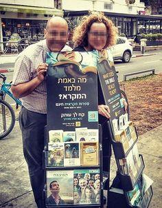 Tel Aviv, Israel - Public witnessing with #literature_cart
