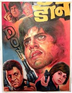"""Don (1978) This Amitabh Bachchan, Zeenat Aman, Pran starer was directed by Chandra Barot. Script was by Salim-Javed. Music by Kalyanji Anandji had super hit songs like """"Yeh Mera Dil"""", """"Jiska Mujhe Tha Intezar"""", """"Main Hoon Don"""", """"Yeh Hai Bombay Nagaria"""" and the super """"Khaike Pan Banaraswala"""".  The script that was initially rejected by the entire film industry, turned out to be a blockbuster and is a cult classic."""