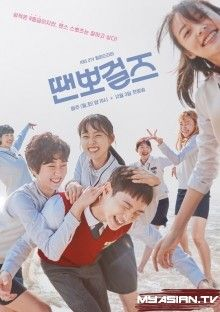"""Just Dance Korean Drama - 16 episodes """"Dance Sports Girls"""" is based on the documentary of the same name and will tell the story of girls in Geoje Girl's Vocational High School, who dream different dreams while preparing to get a job in a shipyard where… Korean Drama Online, All Korean Drama, Korean Drama Movies, Korean Actors, Live Action, Just Dance 2, Ver Drama, Drama Stage, Korean Tv Series"""