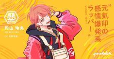 Bad Boys, Character Design, Live, Characters, Manga, Twitter, Drama, Fandoms, Drawing
