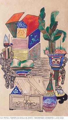 김취정 박사의 민화 읽기 ⑭ 기사회생 정신과 초탈한 마음의 상징, 파초 | 월간민화 Folk, Painting, Painting Art, Forks, Paintings, Folk Music, Painted Canvas, Drawings