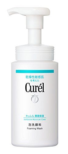 Curel Foam Facial Wash 150ml For Sensitive Dry Skin by scthkidto *** Want additional info? Click on the image.