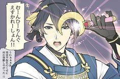 Touken Ranbu x Sailor Moon