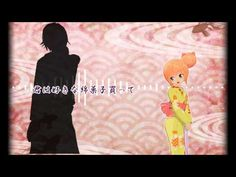 【VY2&猫村いろは】夏祭り【和風アレンジカバー】 My favorite male and female vocaloid voices together! Yesss!!!