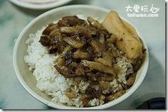 台北美食推薦 - 金峰魯肉飯