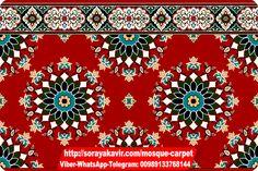 Red Mosque Carpet ( Pardis Design ) ; Soraya Kavir Mosque Carpet Manufacturer : Specialist producer of mosque carpets in diverse designs ; #MosqueRugs #PersianPrayerRugs #IranianPrayerRugs #PrayerCarpets #MuslimPrayerCarpet #MasjidPrayerMats #PrayerCarpetRoll #PrayerRoomCarpet #MosqueCarpet #MasjidCarpet #MusallaCarpets #MusallaMasjidCarpets #MosquePrayerMat #MosqueCarpetDesign