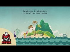 Το τραγούδι της εβδομάδας OCT2/20: Δημήτρης Ζερβουδάκης- Το νησί της φαντασίας - Elniplex Music, Youtube, Musica, Musik, Muziek, Music Activities, Youtubers, Youtube Movies, Songs