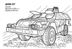 Army Vehicles Coloring Pages Free Colouring Pictures to ...