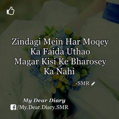 Follow Our New Page �������� @My.Burnt.Diary.SMR  @My.Burnt.Diary.SMR  @My.Burnt.Diary.SMR ___________________________________________ #urdu #urduadab #urduposts #urdulovers #urdupoetry #urdushayari #urduquotes #poetry #quotes #bestquotes #pakistani #pakistani #deen #islam #islamic #islamicquotes #hijab #diary #deardiary #mydeardiary  #اردو #اردو_شاعری #اقوال_زریں #اردو_ادب #شاعری #غزل #اقوال #زریں #اقتباسات #علامہ_اقبال…