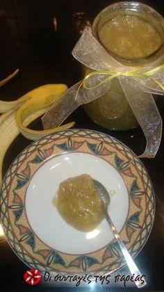Τέλεια μαρμελάδα μπανάνα #sintagespareas