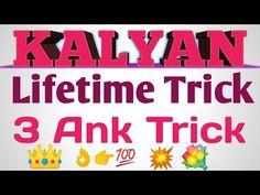 #KALYAN MATKA 🔥LIFE TIME TRICKS // Kalyan trick // - YouTube All Mantra, Kalyan Tips, Youtube, Life, Youtubers, Youtube Movies