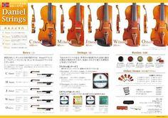 Daniel Strings 東京・名古屋・沖縄店三つ折パンフレット:Atelier Mechiko
