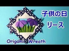 Origami Wreath, Origami Flowers, Paper Flowers, Origami Cards, Origami Paper, Origami Tutorial, Wreath Tutorial, Elderly Crafts, Origami Videos