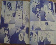 Vampire Knight - Kaname, Ai and Ren ♡