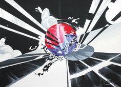 [영주&안동 영원한미소] 영주&안동 영원한미소 - 기초디자인 - 연구작 (소재 : 태극기) : 네이버 블로그 Korean Flag, Flag Art, Darth Vader, Fictional Characters, Fantasy Characters