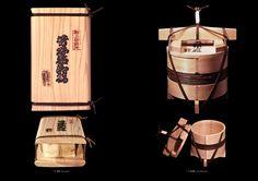 Tsutsumu: Traditional Japanese Packaging (Japanese Edition): Hideyuki Oka: 9784861007712: Amazon.com: Books Organic Packaging, Japanese Packaging, Tea Packaging, Brand Packaging, Design Packaging, Japan Crafts, Sushi Design, Food To Go, Japanese Design