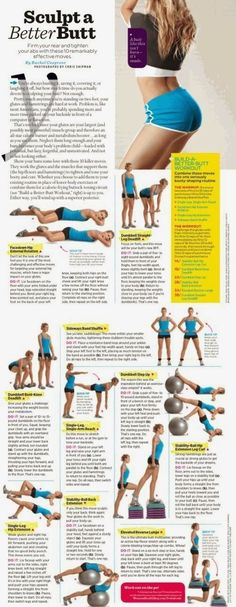 Sculpt a Better Butt - Weight Loss Tips To get more weight loss tips just click on the image! {Don't lose weight fast, Lose weight NOW!| Amazing diet tips to lose weight fast| dieting has never been easier| lose weight healthy and fast, check it out!| amazing diet tips, lost 20lbs in under a month| awesome! This really works, I lose 40lbs already!|