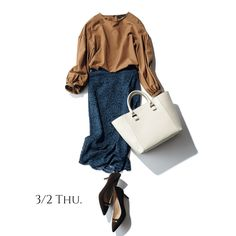 The top looks soft and comfortable. Office Fashion, Work Fashion, Skirt Fashion, Spring Fashion, Autumn Fashion, New Outfits, Fashion Outfits, Womens Fashion, Smart Outfit