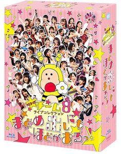 BDISO170403 AKB48 Team8 LIVE Collection Blu-ray BOX
