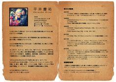 平井慶祐 / Keisuke Hirai 写真家  1979年香川県生まれ 33歳  宮城県石巻市渡波在住  Funny!!Project代表    「人生とまるごと関わる」スタイルで人間の写真を撮らせてもらい続けるフリーの写真家。    カナダ遊学中に好きな子の一言で写真教室に通い始め現在に至る。負けず嫌いで無類のジジババッ子。    心と心の距離が限りなくゼロに近い「人間の写真」を人間として撮らせてもらい続けたい。    カンボジア、ネパール、内モンゴル、南アフリカ、もちろん日本でも、どこに行っても人間と人間の関係が撮影よりも優先してしまう持ち前のおせっか いな性格で、地雷撤去、植林活動、地域活性化、国際支援や国際交流といった活動に首を突っ込む。    「ボクらはそれぞれのカタチで世界と笑い合う」をテーマにFunny!!Projectを自ら主催し「コミュニケーションツールとしての写真」を 掲げ、撮影、展示、イベント企画、写真ワークショップ等を全国で開催。トークライブ、学校機関での講演活動など多数。    キミは人間だから 凸凹でいい  凸凹ってイチバン美しいカタチ