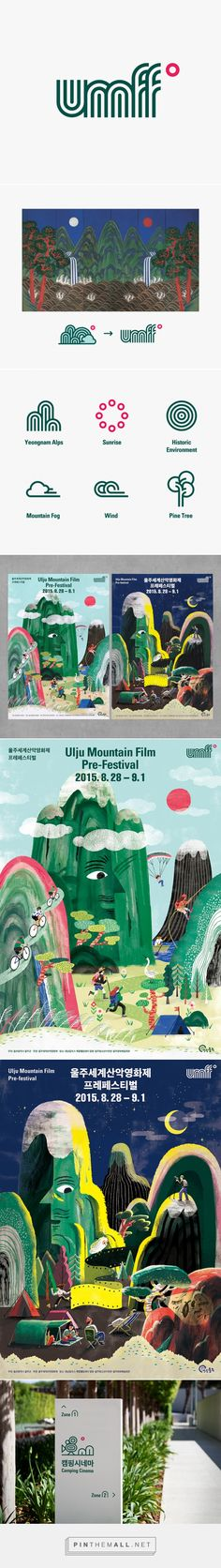 Ulju Mountain Film Festival on Behance - created via https://pinthemall.net