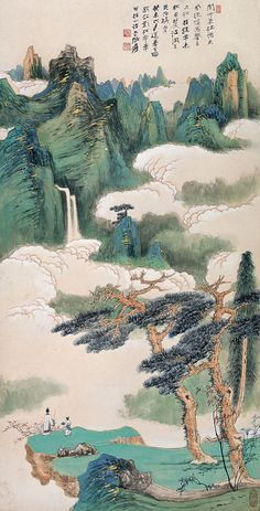 See how small the two people are? That's typical for a traditional Chinese painting: men is only a (small) part of nature... Zhang Daqian's Landscape | Chinese Painting | China Online Museum