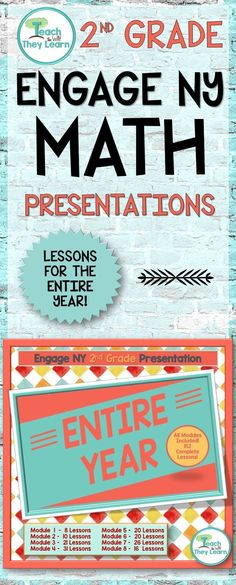 The materials your students need for any engage ny math lesson and engage nyeureka math powerpoint presentations 2nd grade math entire year fandeluxe Gallery