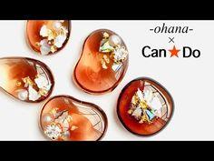 Resin Crafts, Resin Art, Resin Jewelry, Diy Jewelry, Diy Resin Crystals, Agate Geode, Cute Diys, Tortoise Shell, Creations